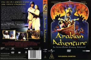 Arabian-Adventure 1979 (6)